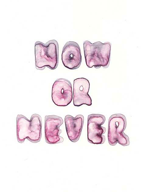 Nowornever