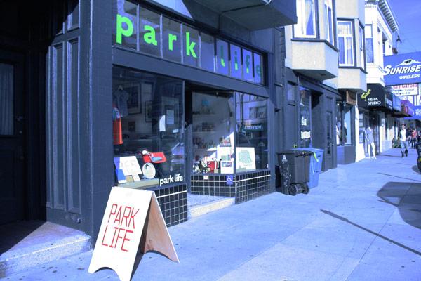 Park_life_outside